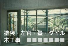 株式会社杉原商店